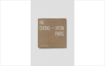 Ha Chong-Hyun, 2017