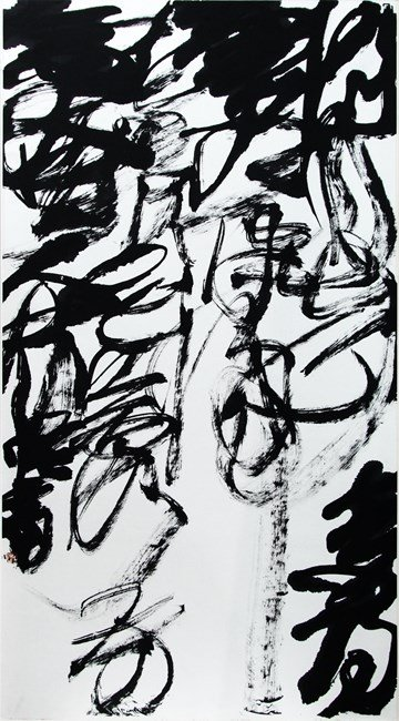 WANG Anshi, 'Leaving the Mountain in the Steps of the Moon', Entangled Script by Wang Dongling contemporary artwork