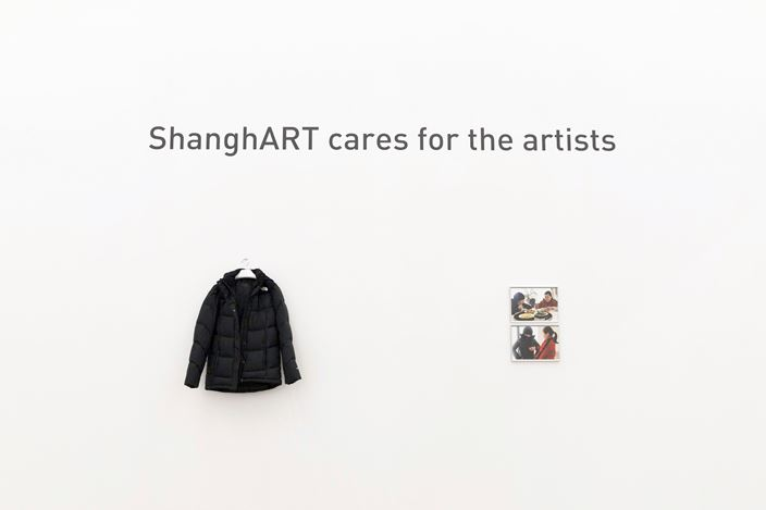 Lin Aojie, Those Who Like Playing Tricks Usually Don't Live a Good Life, ShanghART, Beijing (5 January–28 February 2019). Courtesy ShanghART.