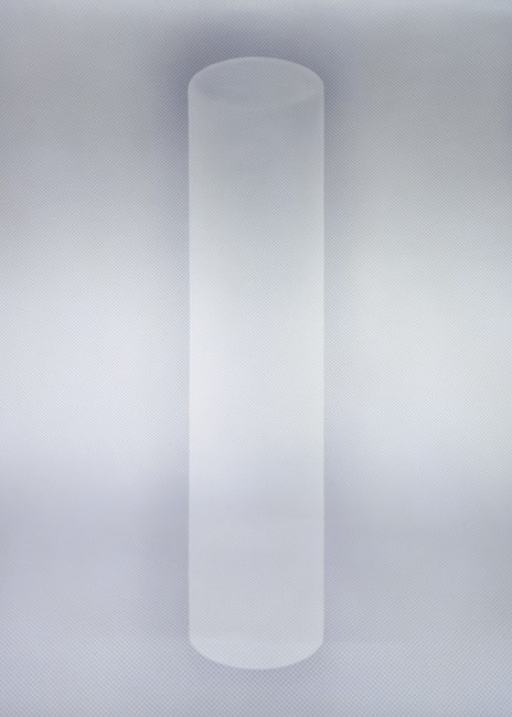 Maximized Uniqueness 7, 02 by Liu Yue contemporary artwork