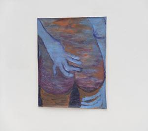 Covinha de Vênus [Dimples of Venus] by Gokula Stoffel contemporary artwork