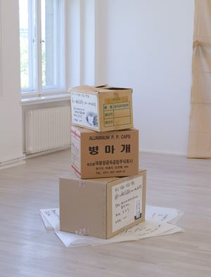 """Untitled (Dedicated to the Exhibition """"Young Artists"""" in 1981) by Kim Yong-Ik contemporary artwork"""