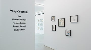 Contemporary art exhibition, Group Exhibition, Vong Co RAHZI at Blum & Poe, Tokyo