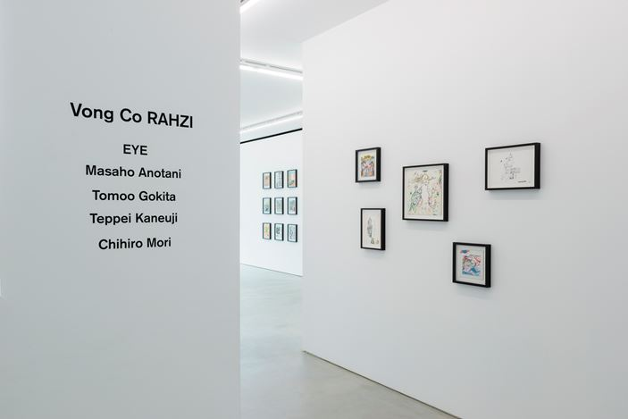 Exhibition view: Group Exhibition, Vong Co RAHZI, Blum & Poe, Tokyo (15 June–10 August 2019). Courtesy the artists and Blum & Poe, Los Angeles/New York/Tokyo. Photo: SAIKI.