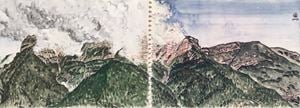 Southern MoutainⅠ by Lin Chuan-Chu contemporary artwork