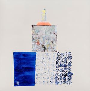 戀物癖 Fetishism by Xu Jiong contemporary artwork