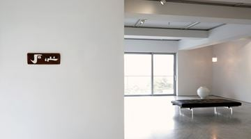 Contemporary art exhibition, Group Exhibition, Time in Space : The Life Style at PKM Gallery, Seoul, South Korea