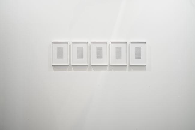 Infinitesimal by Nicène Kossentini contemporary artwork