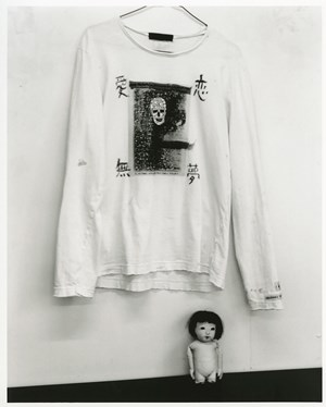 Love-Dream, Love-Nothing by Nobuyoshi Araki contemporary artwork