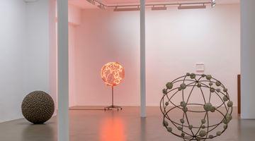 Contemporary art exhibition, Mona Hatoum, Mona Hatoum at Galerie Chantal Crousel, Paris