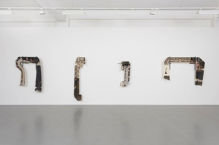 Exhibition view: Group Exhibition, No Shadows in Hell, Pilar Corrias, London (16 July–4 September 2015). Courtesy the Artists and Pilar Corrias. Photo: Damian Griffiths.