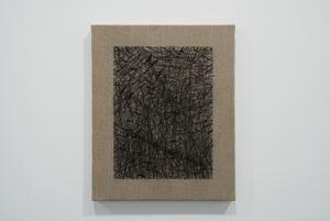 No hay ni un corazón que valga la pena by Joël Andrianomearisoa contemporary artwork