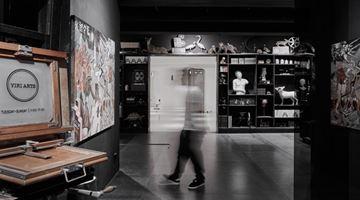 YIRI ARTS contemporary art gallery in Taipei, Taiwan