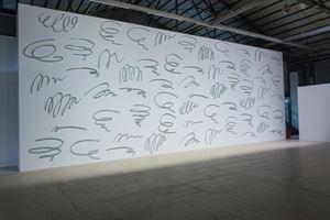Lines 线条 by Liu Jianhua contemporary artwork