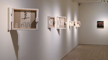 Contemporary art exhibition, Lin Ju, Flowing Reformation 九節拂風 at Tina Keng Gallery, Taipei