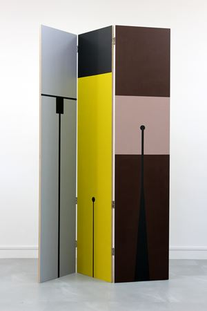 Cruising_Interracial by Haneyl Choi contemporary artwork sculpture