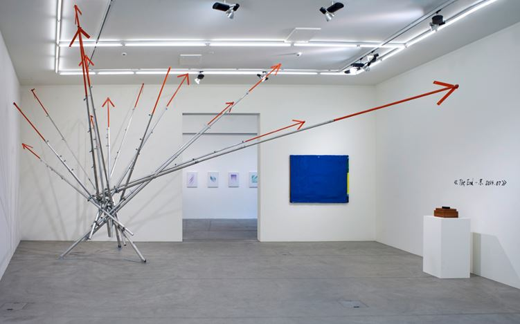Exhibition view: Group Exhibition, Extended Ground, Galerie Urs Meile, Lucerne (23 November–9 February 2018). Courtesy Galerie Urs Meile.