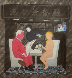Tea House by Wong Shun Kit contemporary artwork