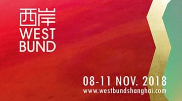 Contemporary art exhibition, West Bund Art & Design 2018 at P21, Shanghai, China