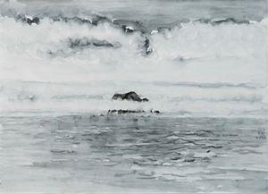 Keelung Islet: Mist by Lin Chuan-Chu contemporary artwork