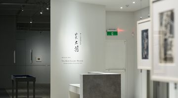 Contemporary art exhibition, Wu Dayu, Tina Keng Gallery: Masters – Wu Dayu, Forefather of Chinese Abstraction at Tina Keng Gallery, Taipei