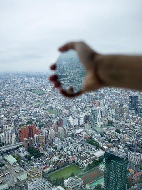 Park Hyatt Hotel, Tokyo (Mirror) by Alec Soth contemporary artwork