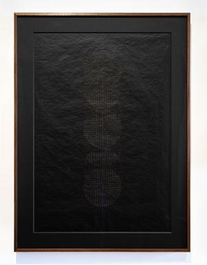 Pitch Prieta Knot of Echo by Amina Ahmed contemporary artwork