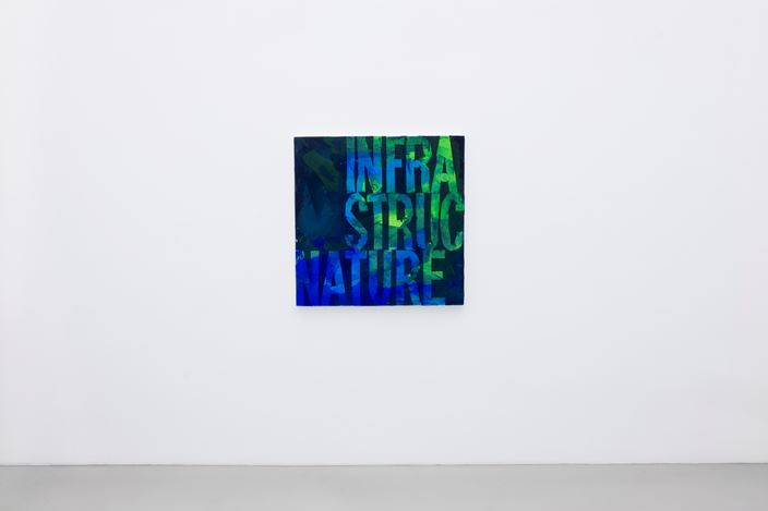 Exhibition view: Heimo Zobernig, Galerie Meyer Kainer, Vienna (6 November 2020–24  April 2021). Courtesy Galerie Meyer Kainer.