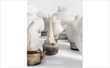 Li Gang
