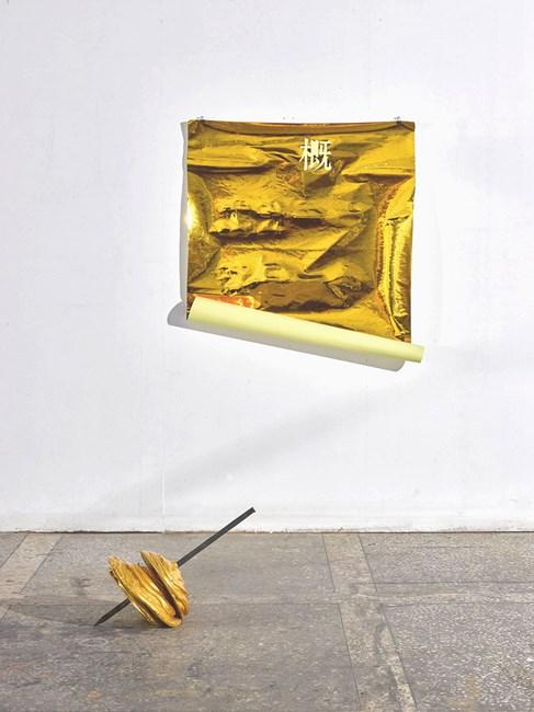 Untitled (Gold) by Wang Jun contemporary artwork