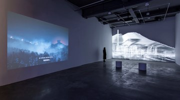 Contemporary art exhibition, Kwon Hayoun, Si proche et pourtant si loin 咫尺天涯 at Arario Gallery, Shanghai
