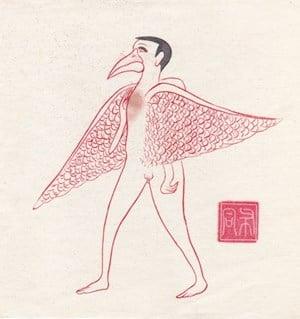 Zoomorphs 012 by Buddhadev Mukherjee contemporary artwork works on paper