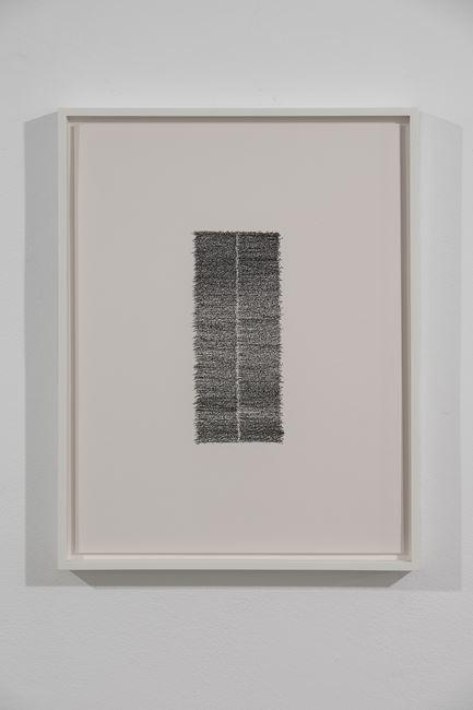 Poem of Al-Ma'arri by Nicène Kossentini contemporary artwork