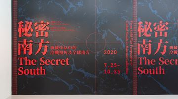 Contemporary art exhibition, Group Exhibition, The Secret South: From Cold War Perspective to Global South in Museum Collection at Taipei Fine Arts Museum