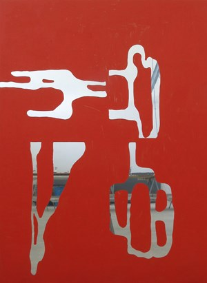 Untitled by Carlito Carvalhosa contemporary artwork