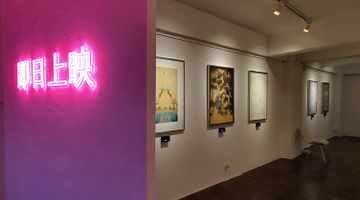Contemporary art exhibition, Group exhibition, Now Showing at Karin Weber Gallery, Hong Kong