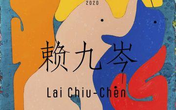 LAI CHIU-CHEN