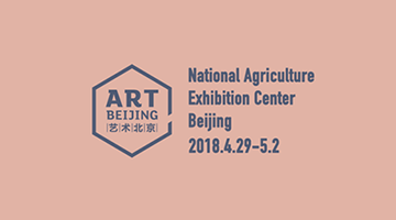 Contemporary art exhibition, Art Beijing 2018 at Eslite Gallery, Taipei