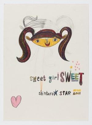 Sweet Girl SWEET by Shintaro Miyake contemporary artwork