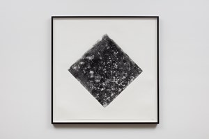 Mirror I by Kris Martin contemporary artwork