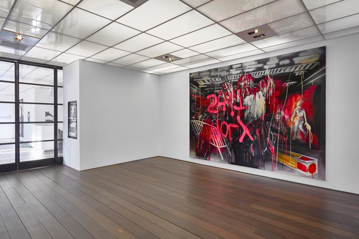 Exhibition view: Group Exhibition, All the World's A Stage,Reflex Amsterdam (9 February–2 March 2019). Courtesy Reflex Amsterdam.