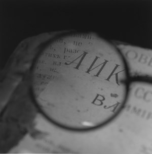 Trotsky's Glasses—Viewing a dictionary that was damaged in the first assassination attempt on his life by Tomoko Yoneda contemporary artwork