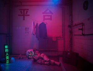 Nova 16 by Cao Fei contemporary artwork