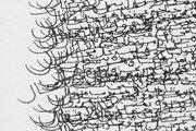 Poem of Jamil Buthayana by Nicène Kossentini contemporary artwork 2