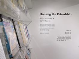 Bookstore of Winsing Art Place, New show 'Housing the Friendship' offer over 600 architecture out of print books.