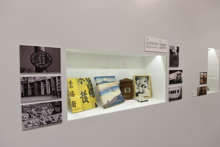 Exhibition view: Henry Steiner, Look: The Graphic Language of Henry Steiner, HKDI Gallery, Hong Kong (10 April–30 May 2021). Courtesy HKDI Gallery.
