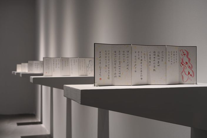 Exhibition view: Yuan Hui-Li, Hidden Emotion in Texture, Tina Keng Gallery, Taipei (6 March–8 May 2021).Courtesy Tina Keng Gallery.