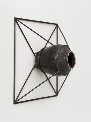 Vowel - G by Li Gang contemporary artwork