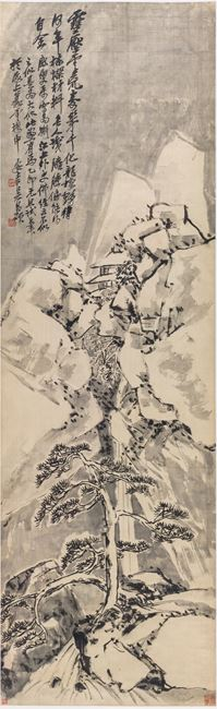 Snowy Scenery by Wu Changshuo contemporary artwork