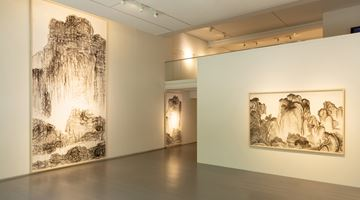 Contemporary art exhibition, Han Hsiang-ning, A Representation of the 1960s/Ink Art at Asia Art Center, Taipei II